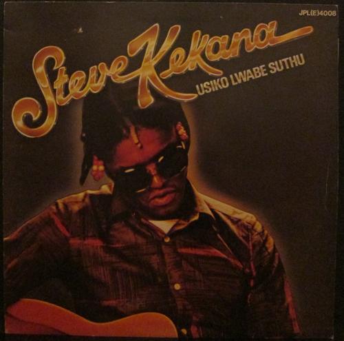 Pop Steve Kekana Usiko Lwabe Suthu Lp Vinyl Was Sold