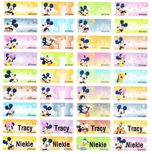 Mickey mouse cartoon characters names disney mickey mouse cartoon
