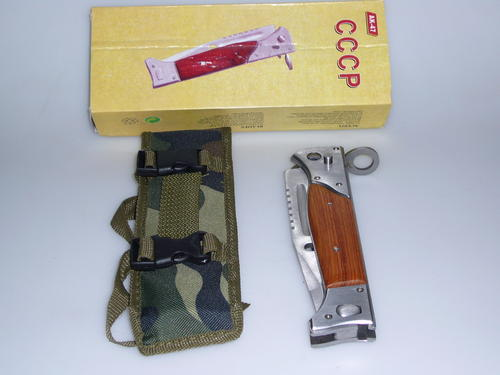 Bayonets Ak 47 Bayonet Style Folding Knife Cccp Was Sold