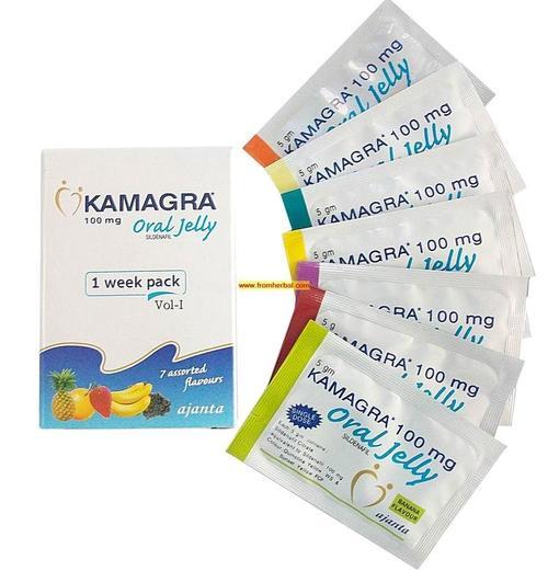 kamagra 5mg